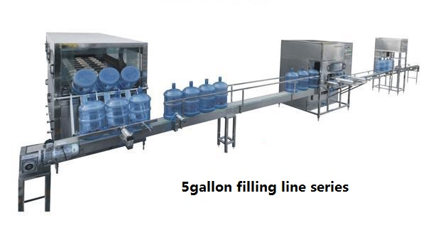 5gallon filling line